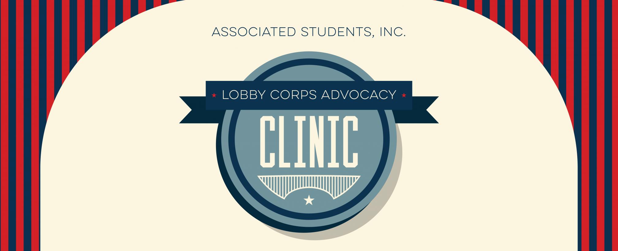 LOBBY CORPS ADVOCACY CLINIC